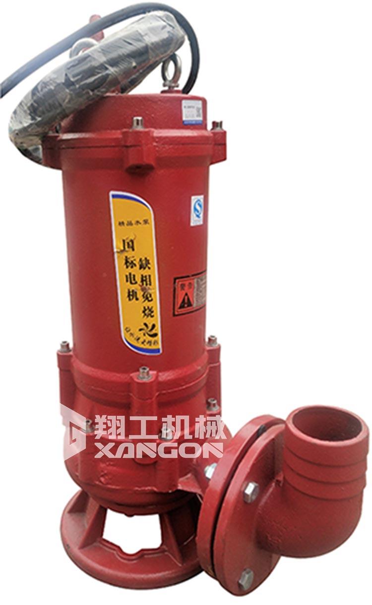 潜污切割泵